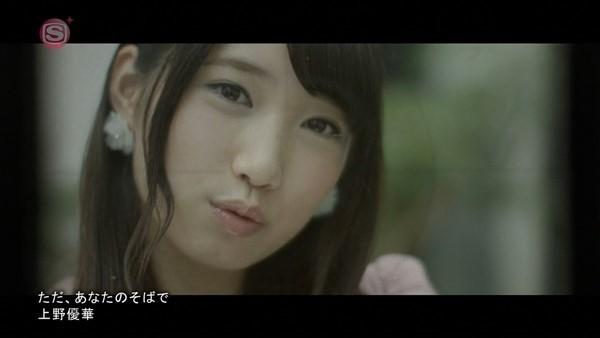 [2015.10.28] Ueno Yuka - Tada, Anata no Soba de (SSTV) [720p]   - eimusics.com.mkv_snapshot_01.05_[2015.11.07_18.59.44]