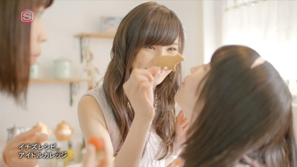 [2015.12.02] IDOL COLLEGE - Ichizu Recipe (SSTV) [720p]   - eimusics.com.mkv_snapshot_02.09_[2015.11.21_19.10.36]