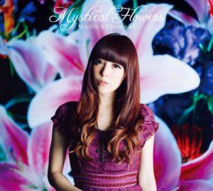 [Album] Maon Kurosaki – Mystical Flowers [MP3/320K/ZIP][2015.11.25]