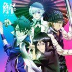 "[Single] CustomiZ – Kai ""K: Return of Kings"" Ending Theme [MP3/320K/ZIP][2015.11.18]"