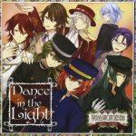 KENN – Dance in the Light [Single]