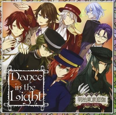 KENN - Dance in the Light