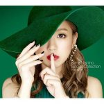 [Album] Kana Nishino – Secret Collection ~GREEN~ [AAC/256K/ZIP][2015.11.18]