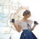 Kanon Wakeshima – Kimi wa Soleil [Single]