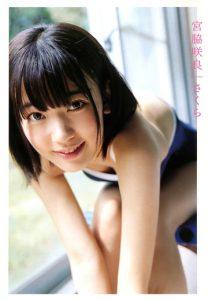 Miyawaki Sakura – Miyawaki Sakura (HKT48) First Photobook 'Sakura' [Photobook]