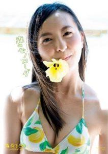Moriyasu Madoka – Moriyasu Madoka First Photobook 'Mori no Monologue' [Photobook]