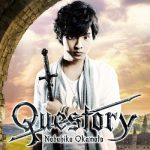 [Album] Nobuhiko Okamoto – Questory [MP3/320K/ZIP][2015.11.25]