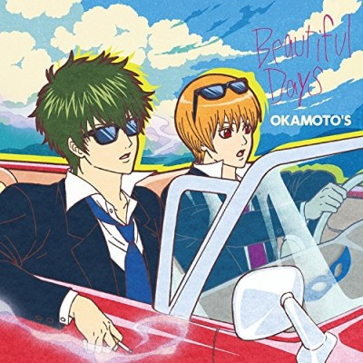 OKAMOTOS – Beautiful Days