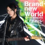 "[Single] Shiena Nishizawa – Brand-new World/Piacere ""Gakusen Toshi Asterisk"" Opening Theme [MP3/320K/RAR][2015.11.11]"