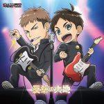 Shingeki! Kyojin Chuugakkou Ending Theme – Hangeki no Daichi [Single]