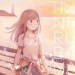 """[Single] TiA – Nirvana """"Noragami Aragoto"""" Ending Theme [MP3/320K/ZIP][2015.11.25]"""