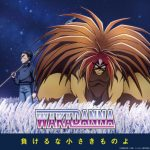 "[Single] Waka Danna – Makeru na Chiisaki Mono yo ""Ushio to Tora"" 2nd Ending Theme [MP3/320K/ZIP][2015.11.11]"