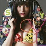 Yamamoto Sayaka – Yamamoto Sayaka Photobook 'SY' (Yoshimoto Books) [Photobook]