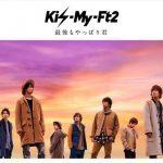 Kis-My-Ft2 – Saigo mo Yappari Kimi [Album]