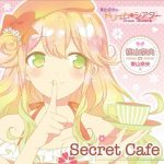 [Single] Nao Toyama – Secret Cafe [MP3/320K/ZIP][2015.11.06]