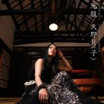 [Album] Tsuki(ko) Amano – GENPUKU [MP3/320K/ZIP][2015.11.18]