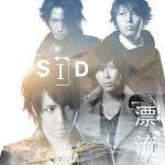 [Single] SID – Hyoryu [AAC/256K/ZIP][2015.11.25]
