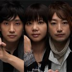[Single] Ikimonogakari – Love to Peace! / Mudai ~Tooku e~ [MP3/320K/ZIP][2015.11.04]