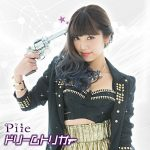 Pile – Dream Trigger [Single]