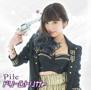 Pile – Dream Trigger [Single]