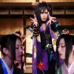 Kiryu – Etsu to Utsu (DVD) [480p] [PV]