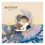 Majiko – mirror [Single]