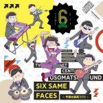 SIX SAME FACES – Koya wa Saiko!!!!!! [Single]