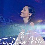 [Concert] Sakamoto Maaya 20 Shuunen Kinen LIVE FOLLOW ME at Saitama Super Arena [DVD][480p][x264][AAC][2015.11.25]