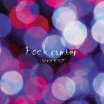 [Album] back number – Chandelier [AAC/256K/ZIP][2015.12.26]