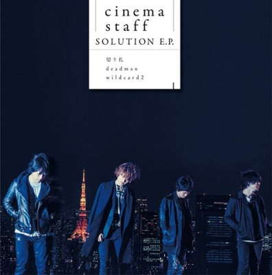 kirifuda cinema staff album