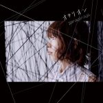 "[Single] Nagi Yanagi – Orarion ""Owari no Seraph S2"" Ending Theme [MP3/320K/RAR][2015.12.09]"