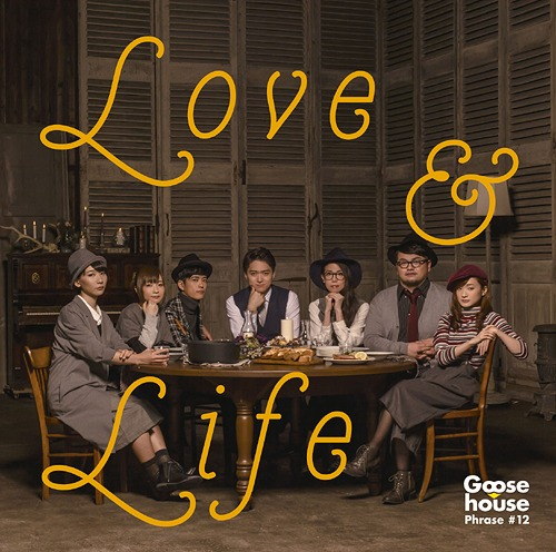 Loving Life: LOVE & LIFE [Single] Download MP3/FLAC/ZIP/RAR