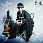 Takuto – All Categorize [Single]