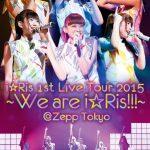 [Concert] i☆Ris 1st Live Tour 2015 ~We are i☆Ris!!!~ @Zepp Tokyo [DVD][480p][x264][AAC][2015.09.16]