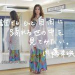 Angela Aki – Tegami ~Haikei Juugo no Kimi e~ 2014 (M-ON!) [720p] [PV]