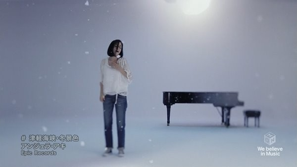 [2011.09.28] Angela Aki - Tsugaru Kaikyo Fuyu-Geshiki [M-ON [720p]   - eimusics.com.mkv_snapshot_00.37_[2016.01.02_11.12.17]