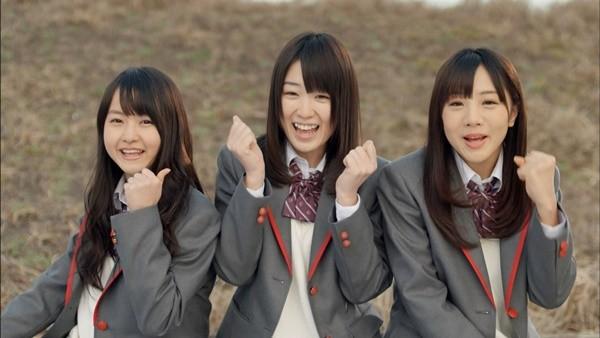 nogizaka46 aitakatta kamoshirenai mp3