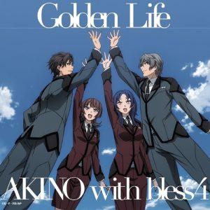 "[Single] AKINO with bless4 – Golden Life ""Active Raid: Kidou Kyoushuushitsu Dai Hachi Gakari"" Opening Theme [MP3/320K/RAR][2016.01.27]"