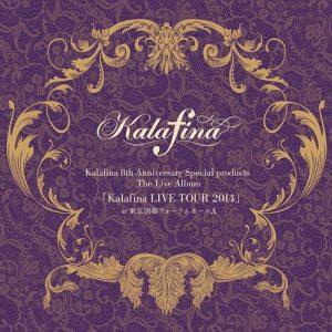 "[Album] Kalafina – Kalafina 8th Anniversary Special products The Live Album ""Kalafina LIVE TOUR 2014"" at Tokyo International Forum Hall A [MP3/320K/ZIP][2016.01.20]"