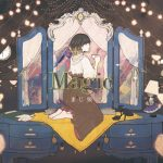 [Album] Majiko – Magic [FLAC/ZIP][2016.01.20]