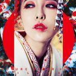Miliyah Kato – FUTURE LOVER -Mirai Koibito- [Single]