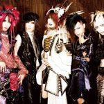 Phantasmagoria Discography