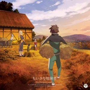 """[Single] V.A. – Chiisana Boukensha """"Kono Subarashii Sekai ni Shukufuku wo!"""" Ending Theme [MP3/320K/RAR][2016.01.27]"""