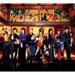 Wagakki Band – Strong Fate [Single]