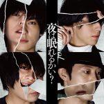 "[Single] flumpool – Yoru wa Nemurerukai? ""Ajin: Demi-Human"" Opening Theme [MP3/320K/ZIP][2016.02.10]"
