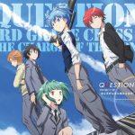 3-nen E-gumi Utatan – QUESTION [Single]