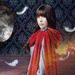 """[Single] Emi Nitta – Meiyaku no Kanata """"Luck & Logic"""" Ending Theme [MP3/320K/RAR][2016.02.17]"""