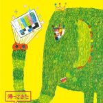 [Concert] Ikimonogakari – Tottemo Eezou [BD][720p][x264][AAC][2009.03.04]