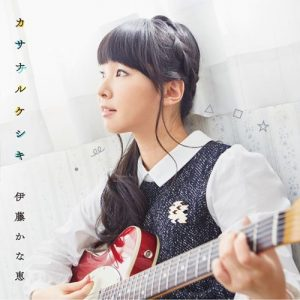 Kanae Ito – Kasanaru Keshiki [Album]