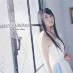 "[Single] Kaori Oda – Zerotokei ""Norn9: Norn+Nonet"" Ending Theme [MP3/320K/ZIP][2016.02.10]"